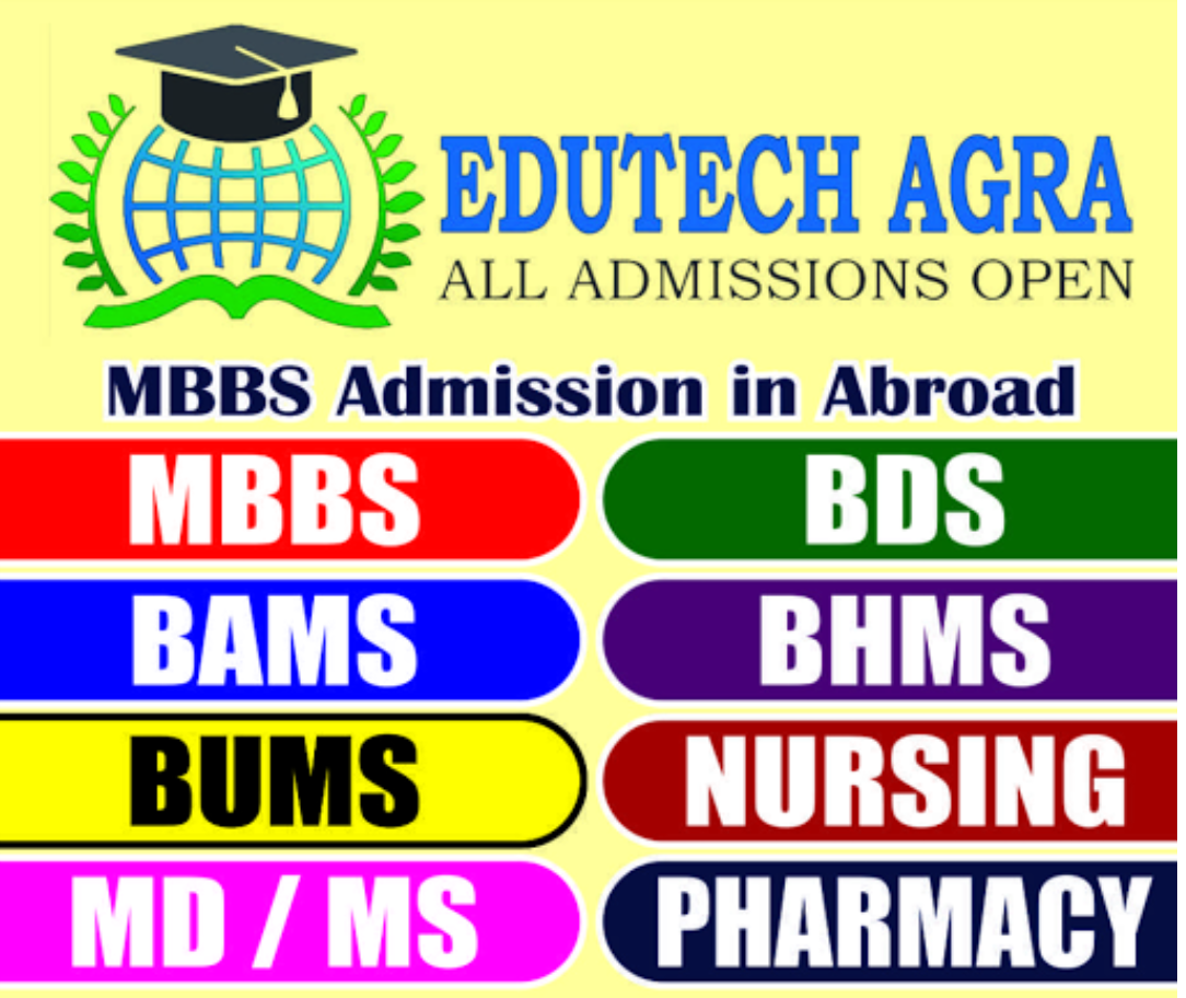 Direct BAMS Admission In SRS Ayurvedic Medical College Agra UP